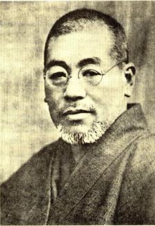 http://www.reikiken.com/uploads/founder-of-reiki_mikao-usui.jpg